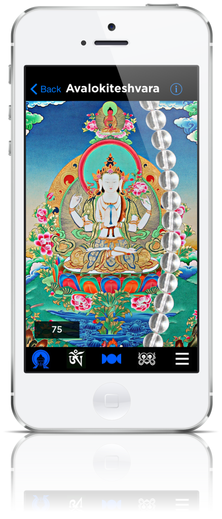 avalokiteshvara  screenshot
